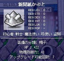 e0069485_4253491.jpg