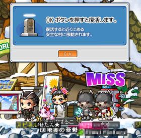 e0069485_432157.jpg