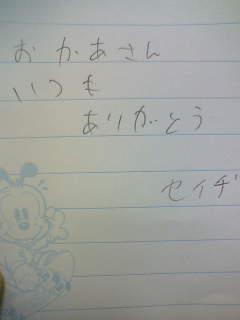 c0032006_203957.jpg