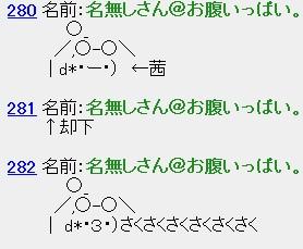 c0106921_2002635.jpg