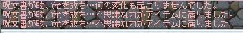 c0105653_1427126.jpg