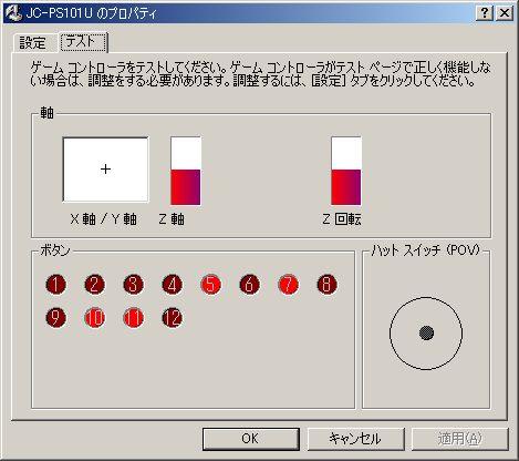 c0004568_2021250.jpg