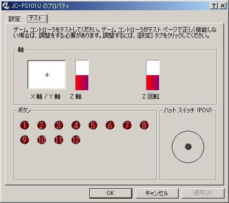c0004568_2085811.jpg