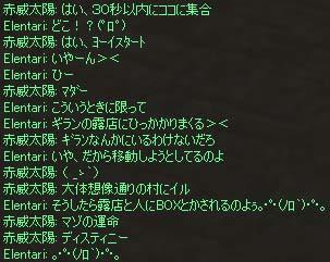 c0012810_8243819.jpg