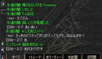 c0113442_15555559.jpg