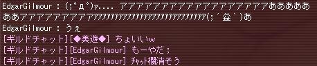a0099556_1854228.jpg