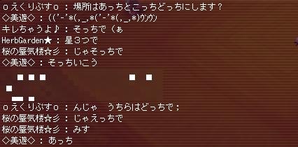 a0099556_1928247.jpg