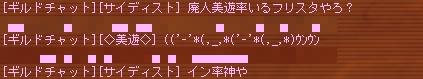 a0099556_19352066.jpg