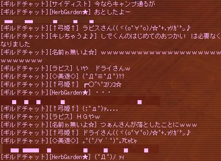 a0099556_19423048.jpg