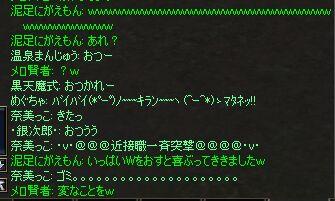 c0022896_0341969.jpg