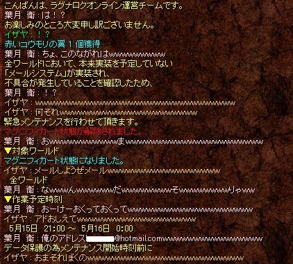 c0034609_21232282.jpg