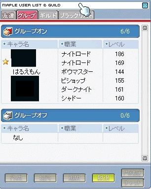 e0041727_19474749.jpg