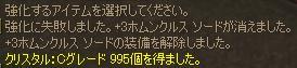 c0016640_1450350.jpg