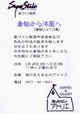 c0009927_838763.jpg