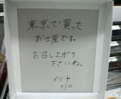 c0017046_115402.jpg