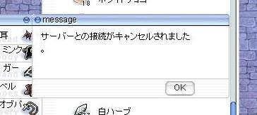 e0066552_1650561.jpg