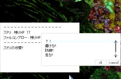 e0076602_20505547.jpg