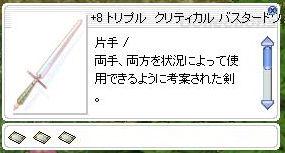 e0107194_19593923.jpg