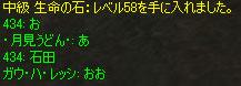a0059204_0244498.jpg