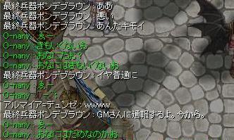 a0039415_2146024.jpg