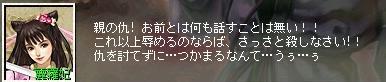 c0107459_12521346.jpg