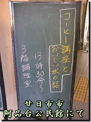 a0075802_2364719.jpg