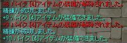 c0005280_4414033.jpg