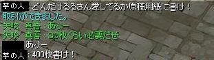 e0076602_19132233.jpg