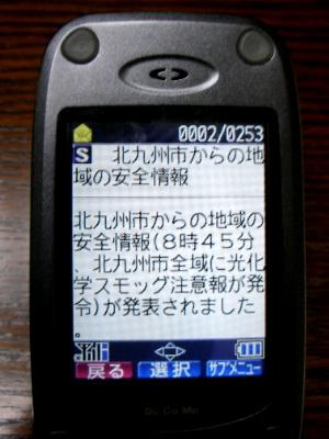 c0036203_1815524.jpg