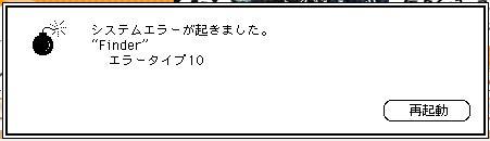 a0003293_2026796.jpg