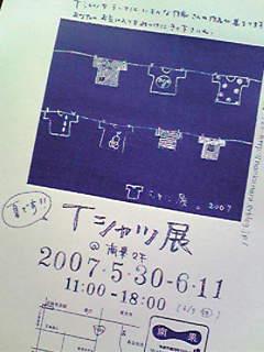 c0112021_16595094.jpg