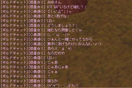 a0099556_20225019.jpg