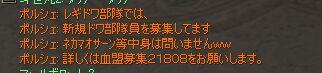 c0022896_22552238.jpg