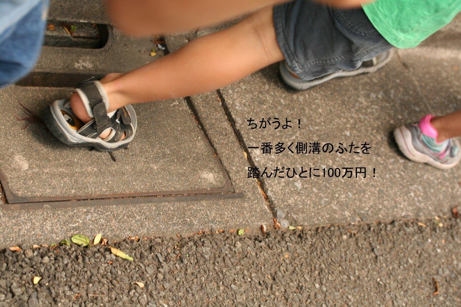 c0084097_22462649.jpg