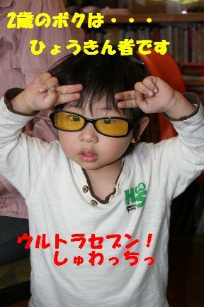 c0004744_22403966.jpg