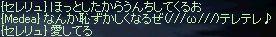 c0015203_11565767.jpg
