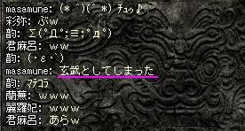 c0107459_2115287.jpg
