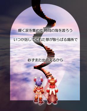 e0021537_345762.jpg