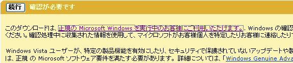 c0113292_20492272.jpg