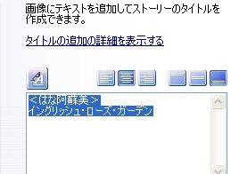 c0113292_20511966.jpg