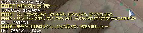 c0100323_22134115.jpg
