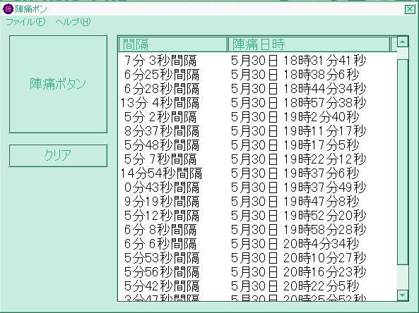 e0032024_1522140.jpg