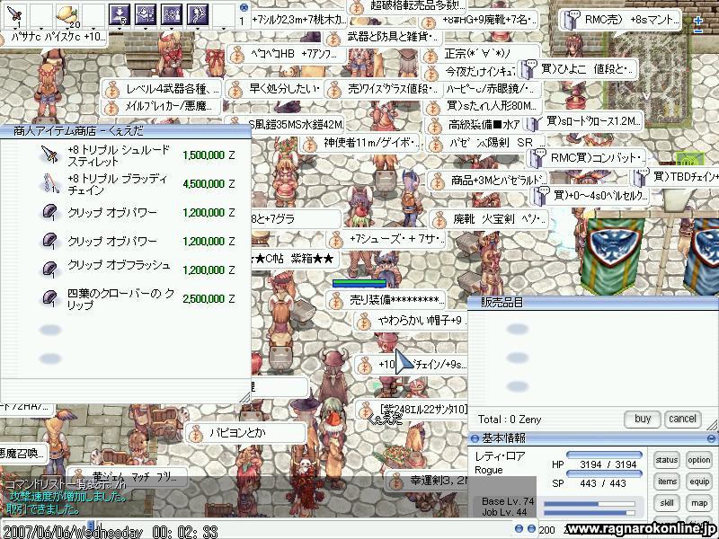 c0101581_1284587.jpg