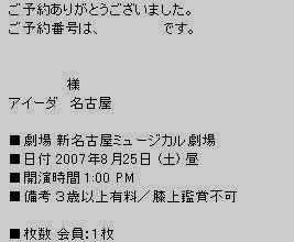 a0067285_20124775.jpg