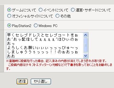 e0091060_65088.jpg