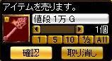 a0052392_185918.jpg