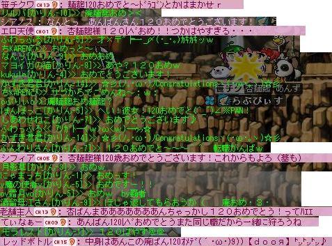 e0084700_1722438.jpg