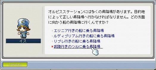 e0088338_18232253.jpg