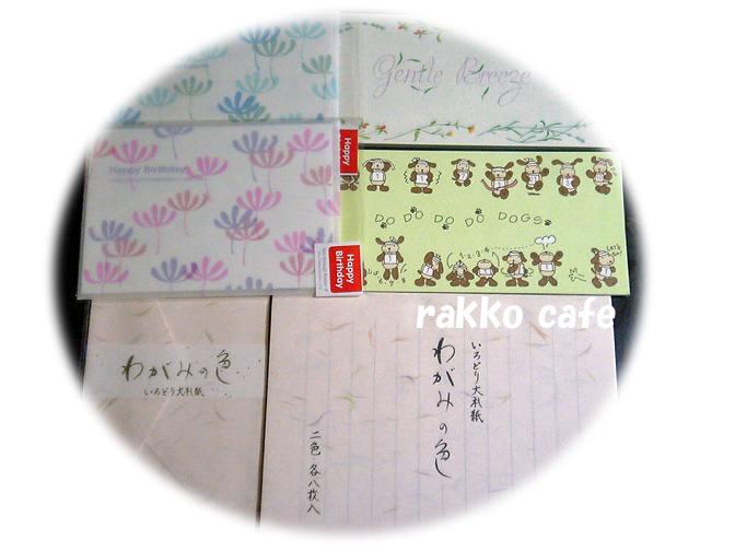 e0097746_1044247.jpg