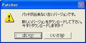 e0026209_8303362.jpg